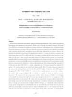 周産期脳障害の解析と新規治療法に関する研究