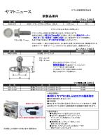SDL-CT01.02 [ 車速ドアロックシステム (OBDⅡタイプ) ]