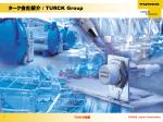 I/O - TURCK JAPAN|センサー・インターフェース・フィールドバス