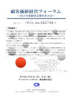 パンフレット ダウンロード(PDF)