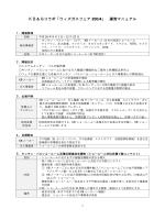 こちら - 日本コミュニティーガス協会