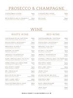 ワインリストをPDFで見る