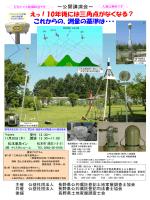 コピー ~ CAD4 - 長野県公共嘱託登記土地家屋調査士協会