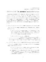 (PB)資格試験結果(2014 年 9 月まで)