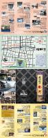 http://www.mcci.or.jp/www/nakamati/ e