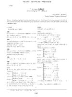 P-6 - 日本大学理工学部