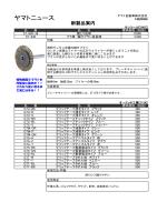 ST-620-38 [ 錆とり佐助 ]