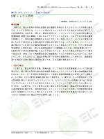 5 章 トレリス符号 - 電子情報通信学会知識ベース  トップページ