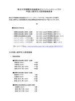 日本語 - 東北大学 大学院情報科学研究科
