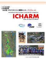 ダウンロード(PDF 2266 KB) - ICHARM The International Centre for