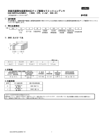 GCG188R70J225ME01_ (1608, X7R, 2.2uF, DC6.3V) 参考図 車載用