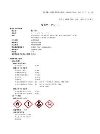 Chemlok 205、ロード・ファー・イーストInc