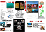 ¥41,475 ウミウシフォト SP
