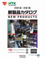 12MB - NTK Cutting Tools