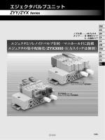 ZYY/ZYX Series