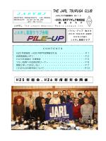会報 - JARL.com