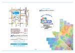 ACI トータルサポート - 株式会社アサヒ・シーアンドアイ