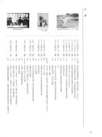 「書 壮心やまず 上條信山生誕百年記念展 」図録より転載 PDF版