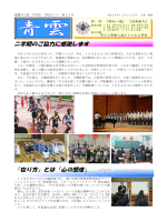 Taro-H26 12月№13