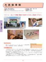 企業紹介ガイドブック2015-2(PDF:5.3MB)