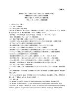 PDF:2659KB