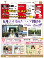 Resort Wedding - TOP= of 富山県黒部市の写真館