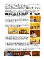 2014(平成26)年12月16日 第 54 号