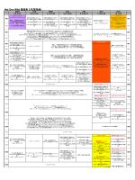 日本語版PDF(Japanese)