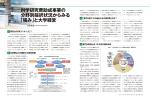 PDF DL 0.8MB