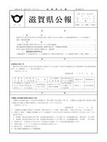 定期(PDF:434KB)