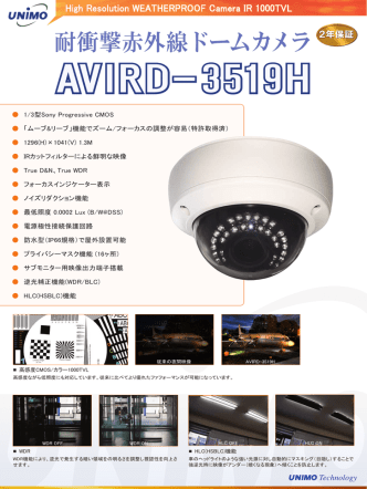AVIRD-3519H