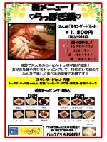 ¥1,800円