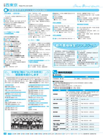 4面(PDF:932KB)