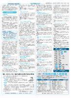 8面PDF(PDF:624KB)