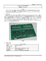 Simple R-2R DAC MK2 製作マニュアル
