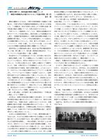 ニュース2 - 天理大学