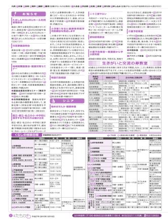2015年3月10日号7面(PDF:285KB)