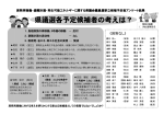 Document;pdf