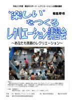PDFファイル・0.6MB;pdf