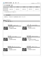 印刷用PDF(710KB)