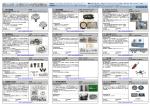 韓国参加企業24社一覧のPDF(899KB)はこちらよりダウンロードできます。