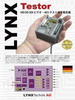 LYNXTechnik AG® - リンクステクニック日本事務所