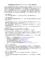 http://www.himawari-life.co.jp)