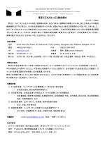 Toyo Business Service Co., Ltd.