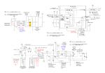 ER-4334-FM FM受信機 デコード /制御 5V→3.3V ON/OFF付 パワー
