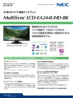 解像度3840×2160の ワイド画面で、1920×1080の フルHD画面を