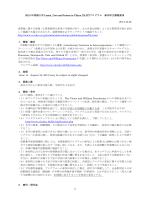 2015年香港大学Learn, Live and Intern in China