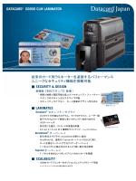 カード用ラミネーターCD800CLM (572KB)