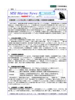中国税関による日系企業との通関を巡る問題と中国税関の組織概要