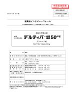 2014 年 9 月(第 1 版)